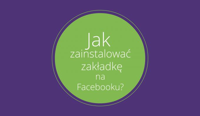 Dodatkowa promocja organizacji – dedykowana zakładka na Facebooku